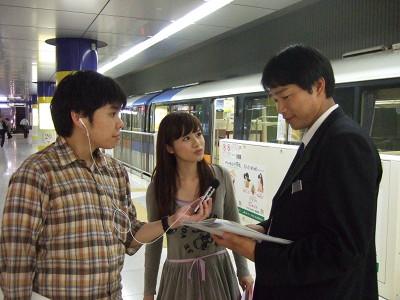 Tokyomonorail_024