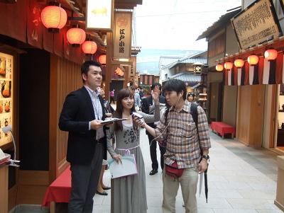 Tokyomonorail_056