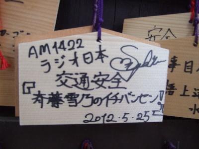 Tokyomonorail_099
