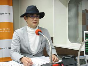 Iitaihoudai