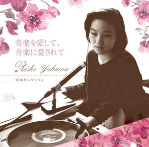 Reiko_yukawa_uicz1626_7